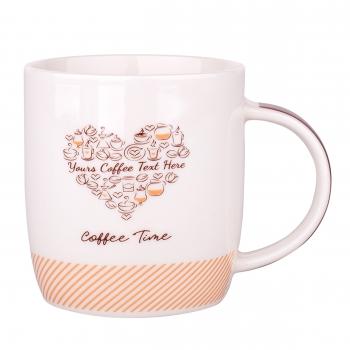 Kruus Coffee Time 300ml